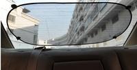 Car sun-shading stoopable set car sunscreen sun-shading stoopable sun-shading board summer products auto supplies