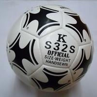 3 4 5 train head football sew-on football 35 PU