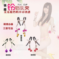 Free shipping Novelty toy female bell self-restraint fun milk folder sexy flirt massage sex products