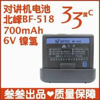 Beifeng two way radio battery bf-5118 bf-5180 bf-5118a battery 700mah ni-mh