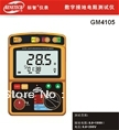 Free shipping of EMS DHL Fedex wholesale price BENETECH GM4105 Digital Earth Resistance Tester