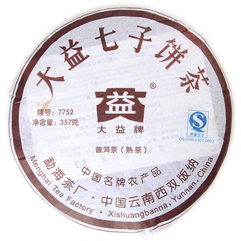 Great benefits Pu'er tea cakes cooked tea cake cooked classic 2007 7752 Chen Xiang six years dry storage pk7572(Teanaga)