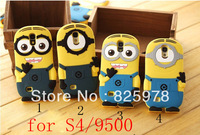 10pcs.lot Cute Despicable Me Minions silicone soft Case for Samsung Galaxy S4 i9500 free shipping