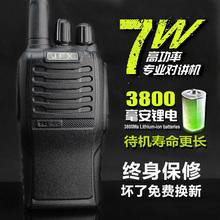 wholesale professional radio