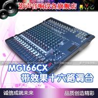 Mg166cx belt 16 professional ktv mixer electronic