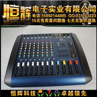 Mx806d mx-8 d with amplifier usb high power mixer