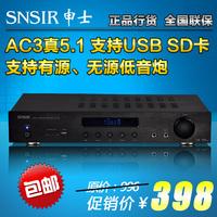 Encoding 5.1 audio digital amplifier household high power ac3 sd usb active passive subwoofer