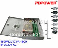 18 Ports 150W 12V AC/DC CCTV Camera Power Supply Box 18CH, 110/220V AC Input, CE/RoHS/FCC/IEC & 2-year Warranty