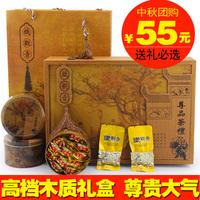 Gift box new tea anxi tie guan yin tea quality gift box set 250g