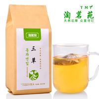 Tea stovepipe legs tea professional weight loss tea flower slimming tea product