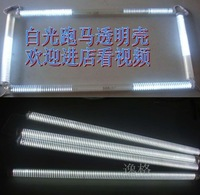 Led digital tube guardrail 220v signatureless shop signs ktv