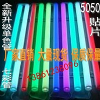 Led guardrail tube digital tube colorful lights 108 beads project light timber