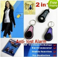 2 In1 Anti- lost Alarm RF Wireless Electronic Key Finder Locator Key Chain 1 transmitters 2Receivers with retail package
