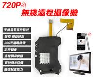 Hd wifi mini camera wireless webcam micro invisible camera webcam hd mini dv