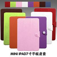 Mini  for apple    for ipad   protective case protective case mini case ultra-thin with shielding membrane pen