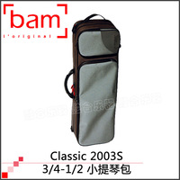 Bam portable case violin musical instrument bags violin case -