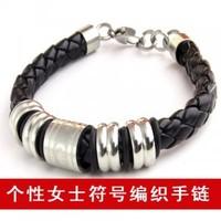 (Minimum order $ 10) women personality man lear bracelets jewelry wholesale titanium steel symbol factory new