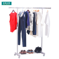Floor single pole racks lift retractable drying rack clothes hanger coatless