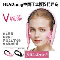 Headrang face-lift machine face-lift mask orthoedic v