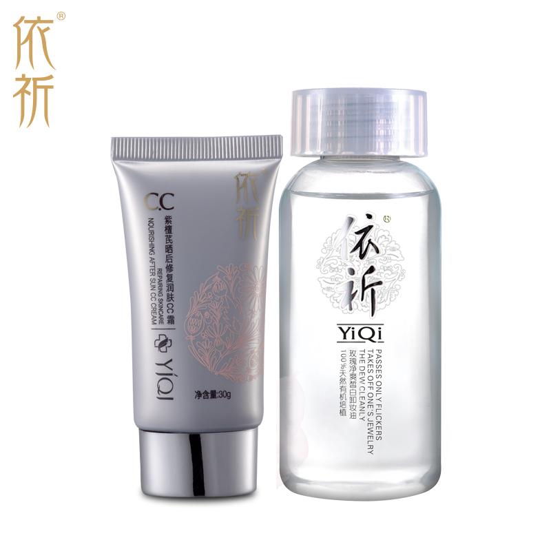 Косметический набор Yiqi 1 fee shipping yiqi beauty whitening cream freckle free anti black spot yiqi 2 1 effective in 7days