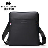 Free shipping Male shoulder bag commercial genuine leather man bag first layer of cowhide casual vertical messenger bag