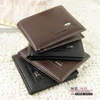 Free Shipping 2013 New Men's Wallet Fine bifold Genuine leather purse zipper wallet for men P0001