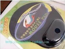 Sílica gel do mouse pad pulseiras pulseiras tora mouse de computador pulseiras pad mouse pad mouse pad mão travesseiro(China (Mainland))