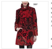 DESIGUAL lACROXIE counters authentic Chinese style print coat