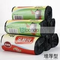 Thickening garbage bags single 890 d21271 bales