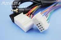 Hyundai New Elantra Sonata 8 IX35 KIA Sportage K5 K2 Car CD Audio Power Loudspeaker Buttcock Line AUX INPUT USB Car Cable