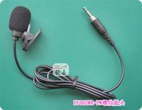 Lavalier . thread plug wireless microphone single