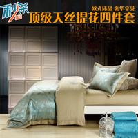 Hot-selling top silk fashion silk luxury satin jacquard bedding four piece set kit