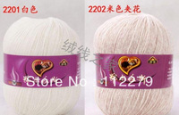 6*50g Skeins Pink Luxury Mink Cashmere Blend Knitting Yarn; SUPER  SOFT;300g; FREE SHIPPING