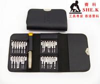 25 in 1 Precision Multi-function essential portable screwdriver set repair tools computer mobile repair tool