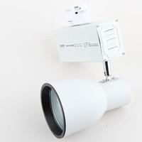 70w metal halide energy saving tracking light made in China