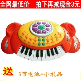 Child multifunctional toys/ violin infant piano/ music keyboard/ baby puzzle piano music battery/free shipping