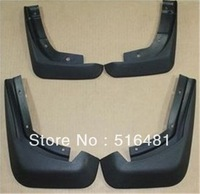 S60  Mud Flaps Suitable for 2010-2014 S60 Mud Flaps