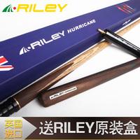 Original rl-d riley snooker pole black 8 cudweeds d'Angleterre capitellum 16 ball rod