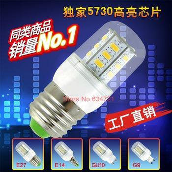 5pcs/lot Free Shipping 3W 5W 7W LED Corn Light Bulb E27 E14 G9 GU10 B22 AC220V 360 Degrees