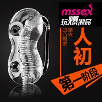Male masturbation kisser tube emperorship anal sex transparent aircraft cup
