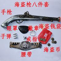 Cosplay halloween accessories pirate gun denim gun pistol pirate pistol