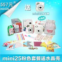 Fuji polaroid camera mini25 white set once bakufu clearshot imaging mini 25