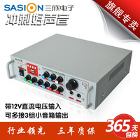 Special wholesale power amplifier / AV amplifier home audio professional Kara OK  card + ring cattle plus 4 tuble Radio 1pcs