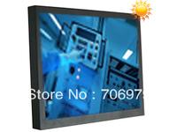 17 inch High Brightness LCD Monitor