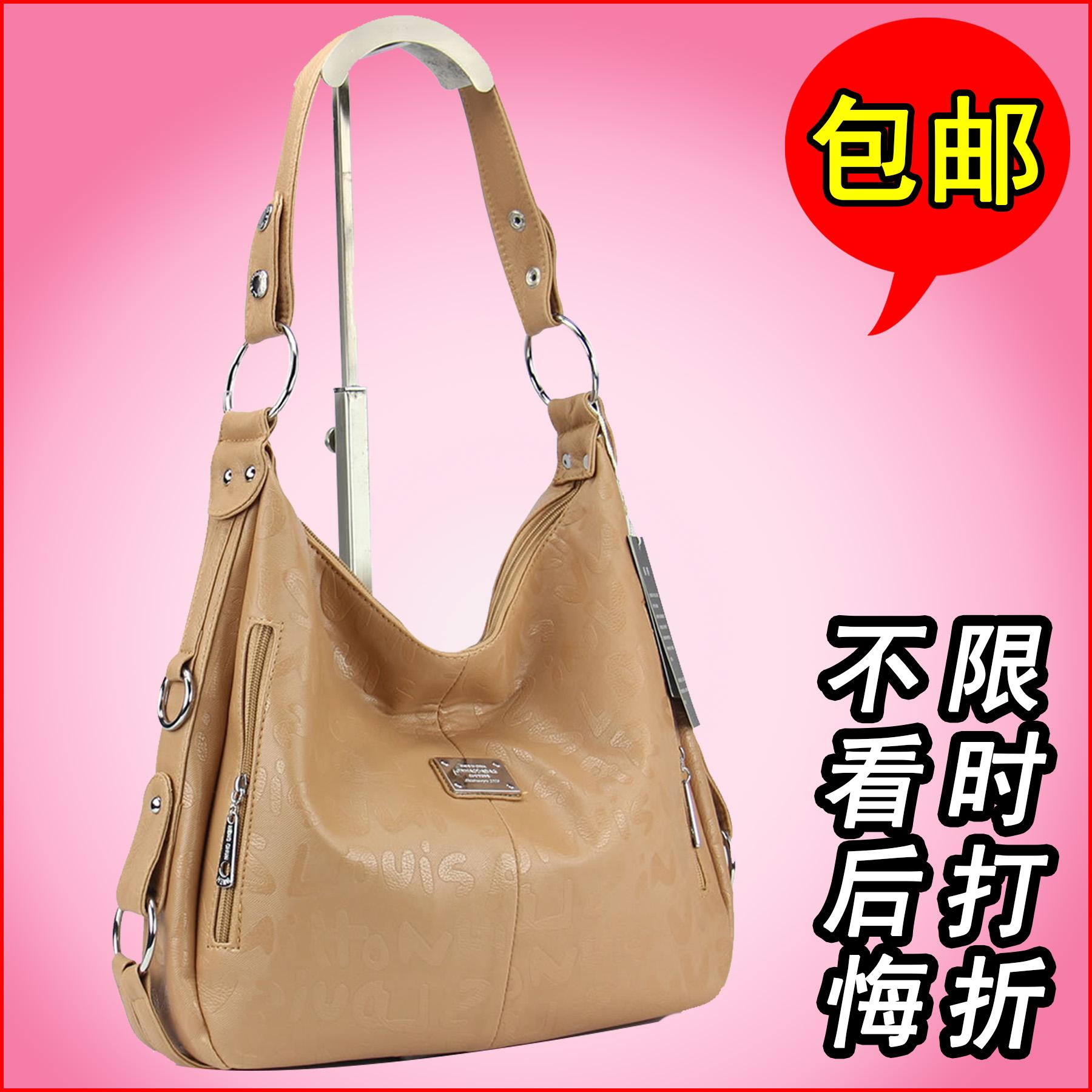 Muji Pc Messenger Shoulder Bag 100