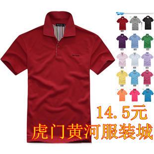 Sports male Women short-sleeve fashion t-shirt lovers customize tooling polo shirt