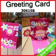 popular 3d card