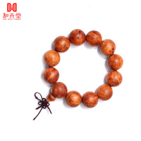 Beads bracelets bracelet grimaces hualishan wood 20mm rosary lucky