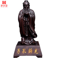 Teachers day gift send the teacher mahogany ebony wood decoration