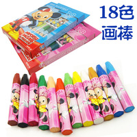 W630 18 painting stick eco-friendly crayon water wash oil painting stick crayon